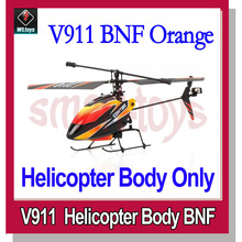 WLtoys V911 2.4GHz 4CH Micro Single-rotor RC Helicopter BNF with Gyro(China (Mainland))