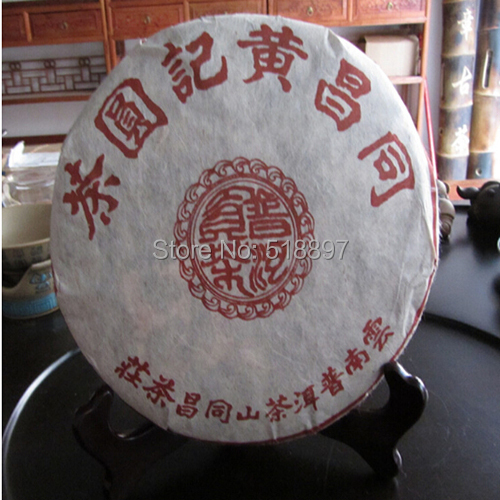 1992 Year Old Puerh Tea, 357g Puer, Ripe Pu'er,Tea, 22 Years Aged Shu, Chinese tea,Reduce Weight,Promotion, - Super Products Best Service store