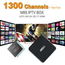 Hot Android tv box M8S arabic iptv box free tv 1 Year Iudtv Include 1300+ hot full Europen Channels Sky UK IT DE Free shipping
