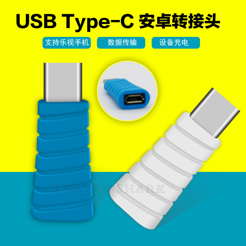 4 colours USB3.1 Type C usb type c to usb Adapter Converter Connector for Nokia N1 Pad, Letv Smartphone(China (Mainland))