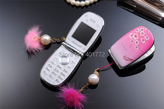 Подарить телефон сонник