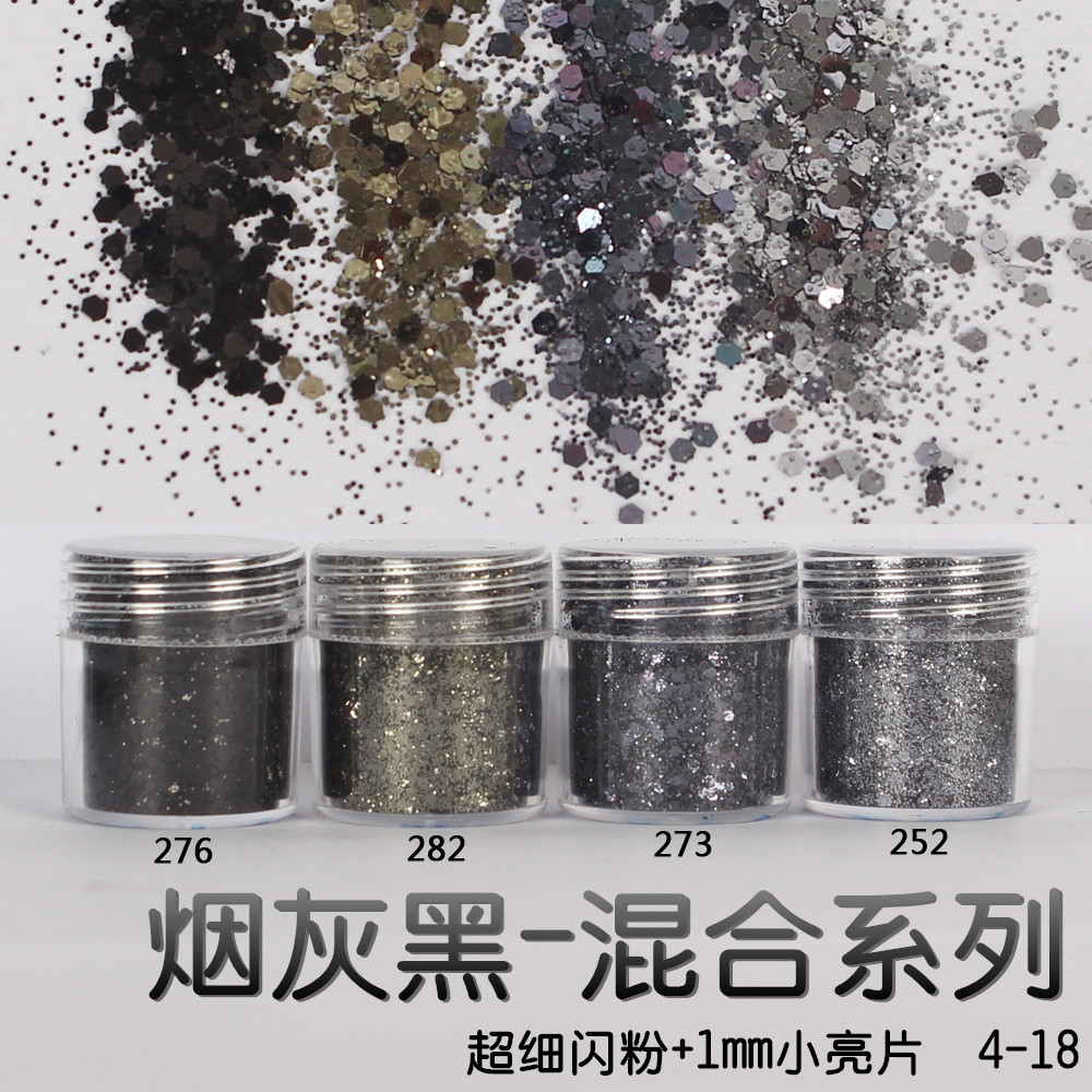 1 Box Ash Black Color Nail Glitter Dust Fine Mix 3D Nail Sequins Acrylic Glitter Powder Large Nail Art Tips Decoration 10ml(China (Mainland))