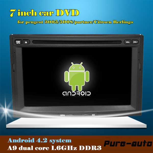 Dual Touch Screen Stereo Popular Dual Touch Screen cd