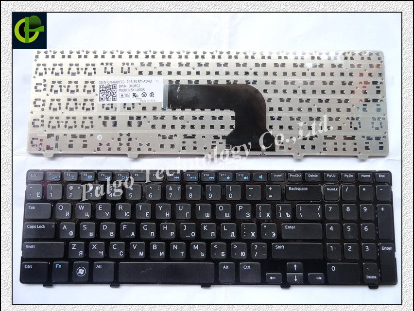 Russian Keyboard for Dell insprion 15V 15R 15VR 1316 15R-3521 15R-5521 5521 3521 5421 M531R 3537 5528 3328 Black RU(China (Mainland))