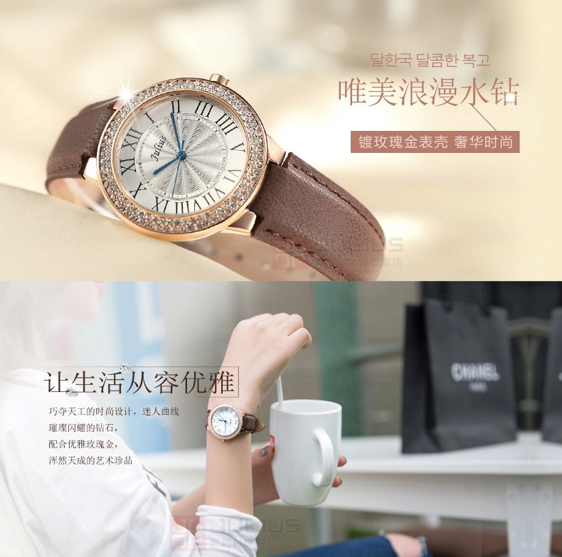 Julius Lady Women's Wrist Watch Quartz Hours Best Fashion Dress Korea Bracelet Leather Rome Rhinestone Girl Birthday Gift 686