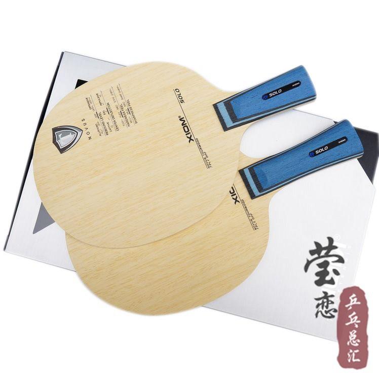 Original XIom SOLO table tennis blade pure wood racquet sports indoor sports xiom table tennis racket(China (Mainland))