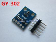 GY-302 BH1750 BH1750FVI light intensity illumination module for arduino 3V-5V(China (Mainland))