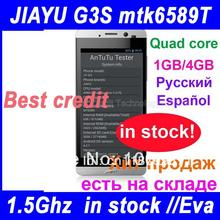"IN Stock Free shipping Jiayu G3s MTK6589 phone quad Core Android 4.2 4.5"" IPS gorilla glass black gray mobile phone JY G3 /Eva(China (Mainland))"