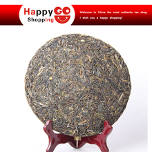 Jerry tea 357g puer tea raw tea handmade and suppressed by stone mill Qi zi cake