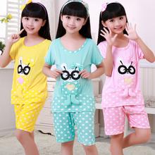 Children Pajamas Short Sleeve Generation Suit Girl Pijamas Summer Children's Sleepwear Garment Home Wear Clothes Furnishin Serve