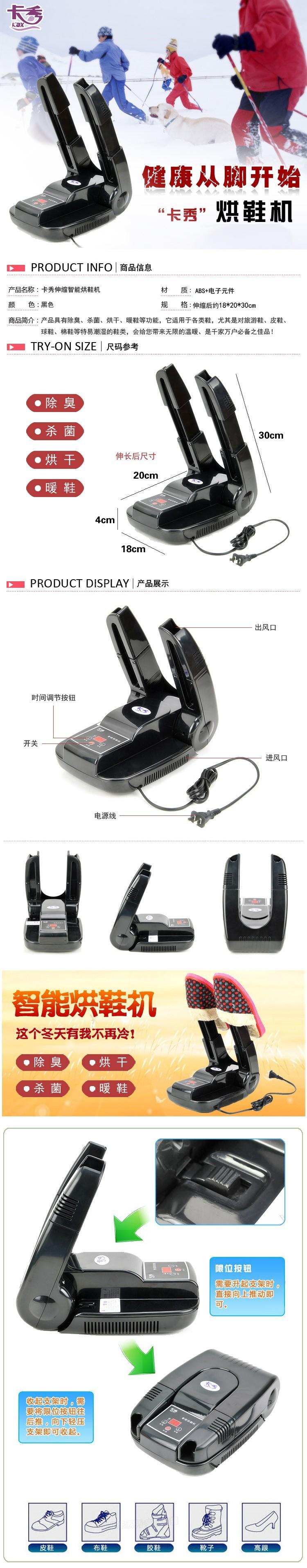 Сушилка для обуви Pincky 1 ( ) HG107885