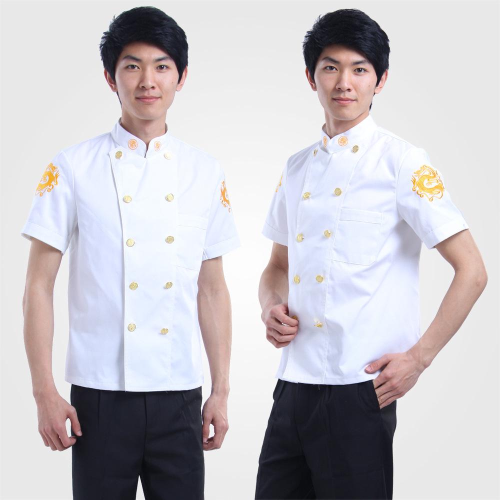 Online Get Cheap Embroidered Work Uniforms