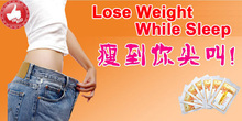 NEW! Wonder Slimming Navel Stick Slim Patch Lose Weight Magnetic Weight Burning Fat Slimming Cream On Diet as gift C021