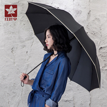 2016 creative arrive windproof fully automatic aluminium alloy fiberglass strong frame three folding compact big rain umbrella(China (Mainland))