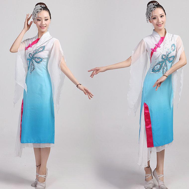 Fan dance clothes umbrella dance costume classical dance clothes female fairy Chinese Folk Dance