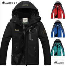 2017 hot Brand Luo Baoluo winter jacket men Plus velvet warm wind parka 6XL plus size black hooded winter coat men(China (Mainland))
