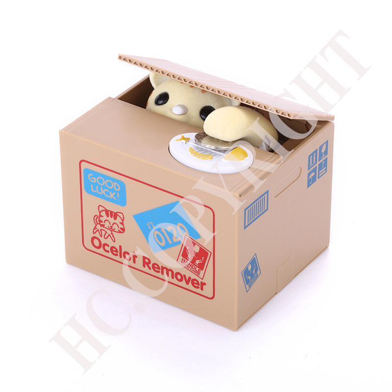 Cute animal yellow kitty cat stealing coin bank itazura for Home money box