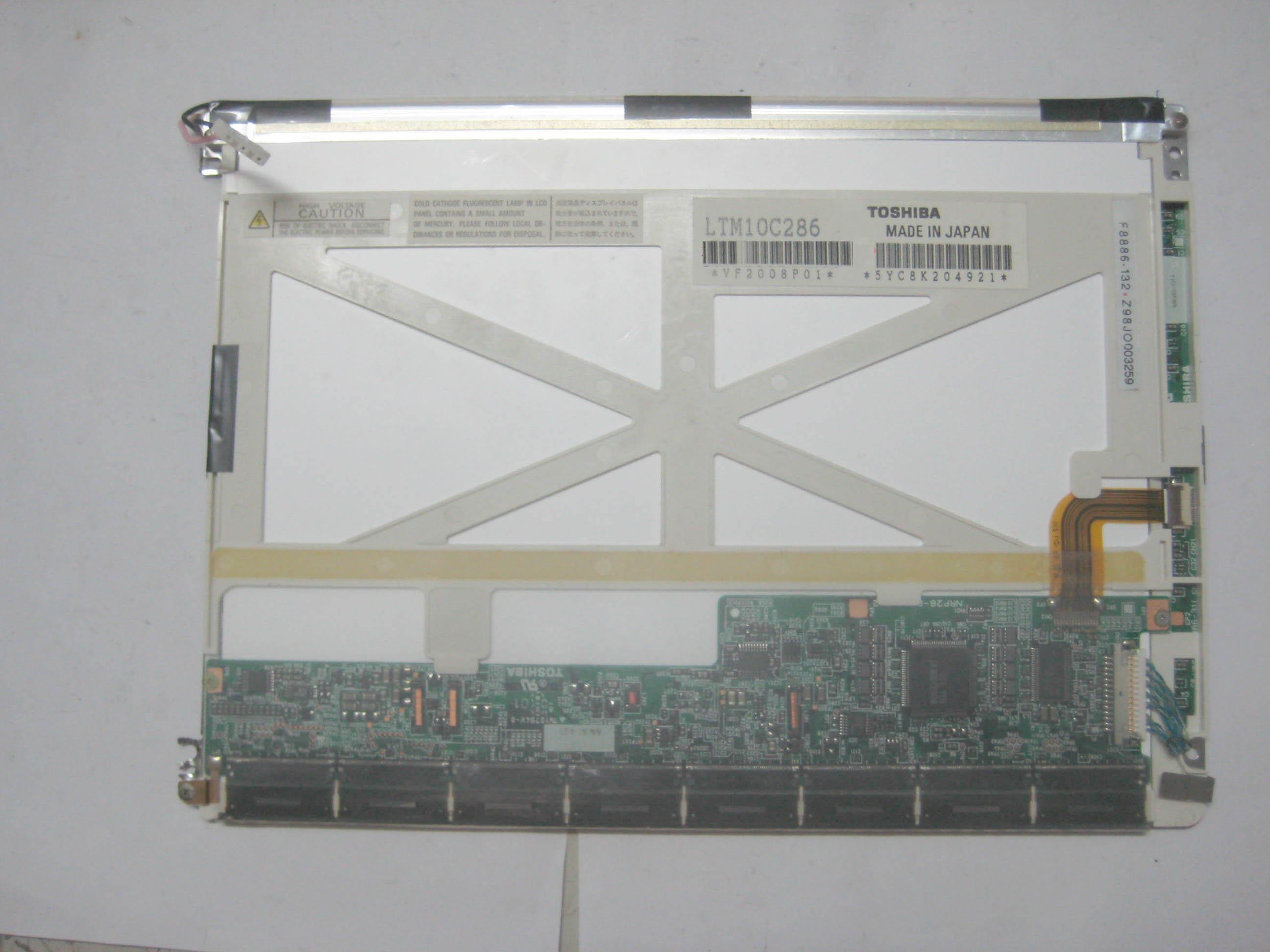 LTM10C286 10.4-inch  Injection Molding Machine<br>