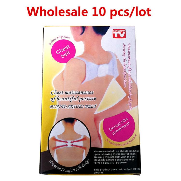 10 pcs/lot back vest Brand new Health Care Tools Adjustable Back Support Back Brace for Correcting Shoulder babaka as seen on tv(China (Mainland))