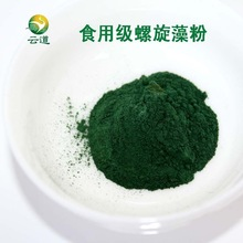 500g /lot100% Natural Anti-fatigue Anti-radiation Loss Weight Enhance-Immune Organic Spirulina powder Health Food(China (Mainland))