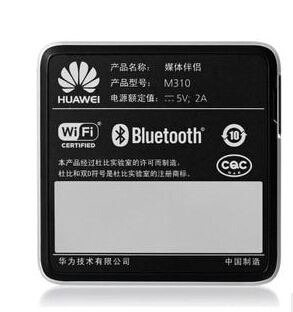 Huawei MediaQ M310 Original Android 4.1.2 TV Box Quad Core 1.2GHz CPU 16 Core GPU 1GB RAM 4GB ROM Bluetooth 4.0 2.4G/5G wifi<br><br>Aliexpress