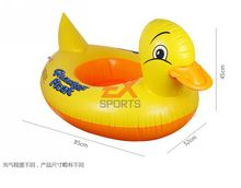 Child Swimming Circle Baby Inflatable Safety Pool Swim Duck Animals Kids Tube Seat Float Boat Ring good quality ES1078(China (Mainland))