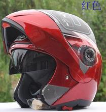 2015 New Arrivals Best Sales Safe Flip Up Motorcycle Helmet With Inner Sun Visor double lens helmet  JIEKAI-105(China (Mainland))