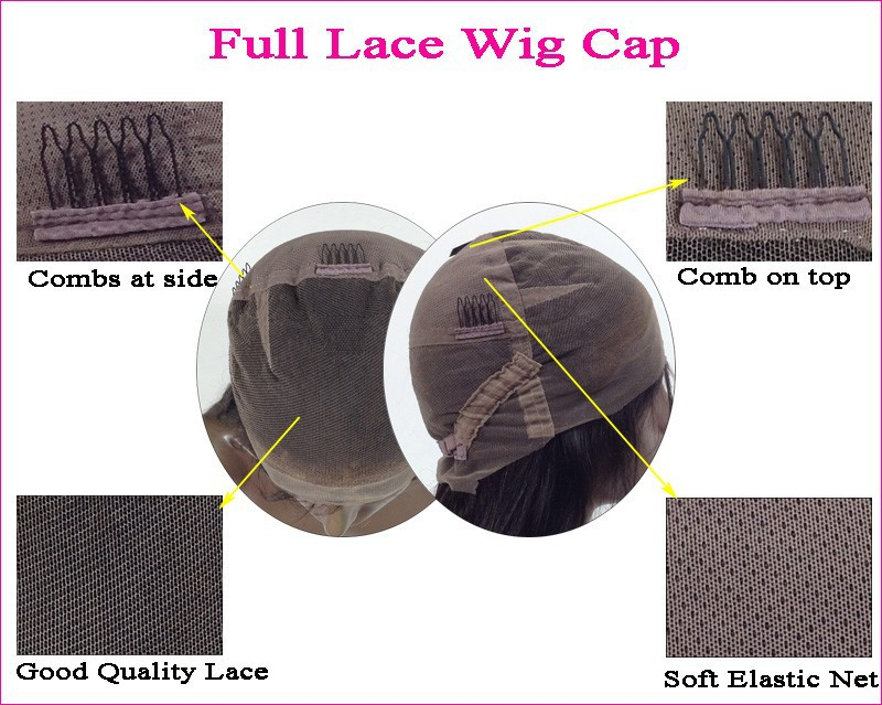 full lace cap-1