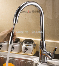 new Free shipping Solid Brass Pull Down Sprayer Kitchen Sink Mixer Bathroom faucets Nickel Brushed Finish Faucet #2418(China (Mainland))