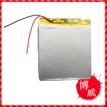 3 7V 1500mAh lithium polymer battery MP3 MP4 navigation instruments small toys and other products Universal