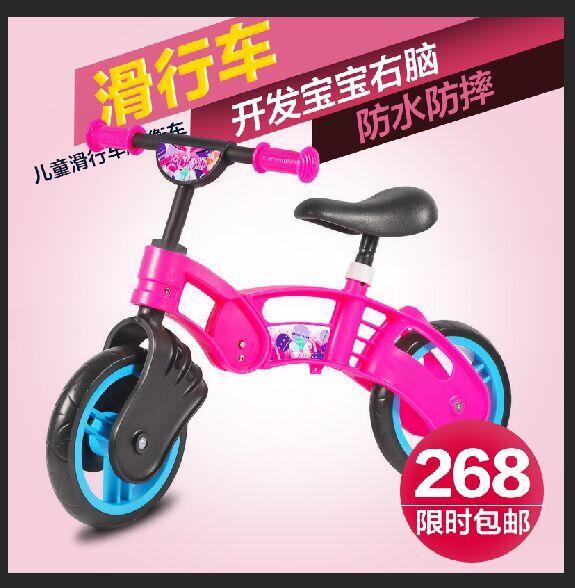 Fashion Educational Child Balanced Bike Children 3~7 Years Old Baby Walker ride car