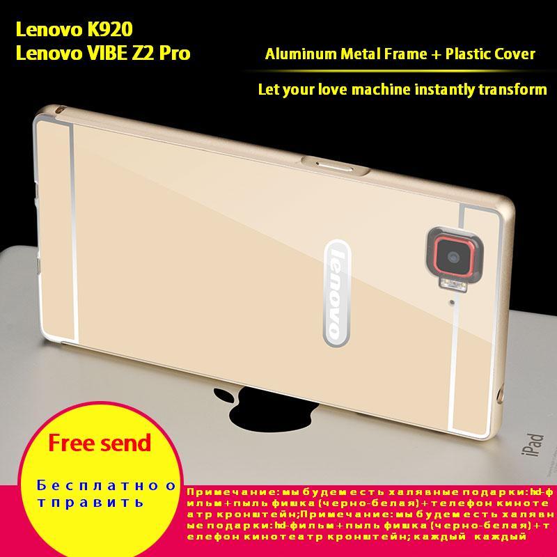 For Lenovo K920 case Fashion Premium Aluminum Metal frame Painted Relief Back Cover Case For Lenovo
