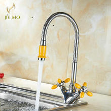 Buy Free Shipping Solid Brass Kitchen Mixer Cold and Hot Kitchen Tap Single Hole Water Tap Kitchen Faucet 4 colors choose JM2601 for $31.00 in AliExpress store
