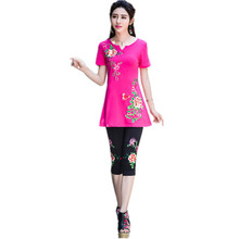 2017 M-4XL Cotton 2 Piece Set Women Spring Summer Quality Embroidery Elegant Women Suits Vintage Survetement Tracksuit Clothes(China (Mainland))