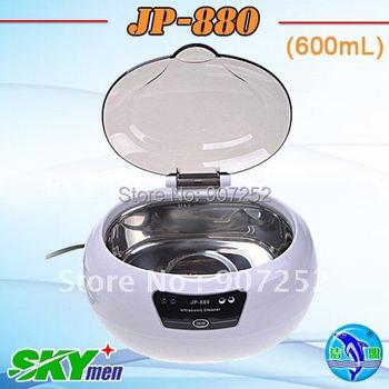 SKYMEN factory outlet,best price jp-880  ultrasonic Jewellery cleaner 600ML