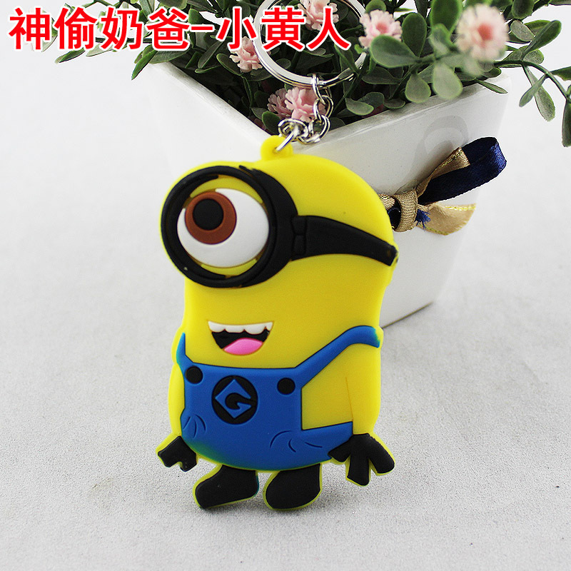 2015 Sale Dota Key Finder Animation Despicable Me One Eyed Little Minions Keychain Anime Pvc Can Be Customized(China (Mainland))