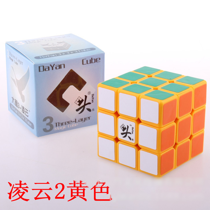 MF39 Freeshipping dayan lingyun 2 Generation third-order 56mm Enhanced Edition exquisite magic cube Multicolor toy(China (Mainland))