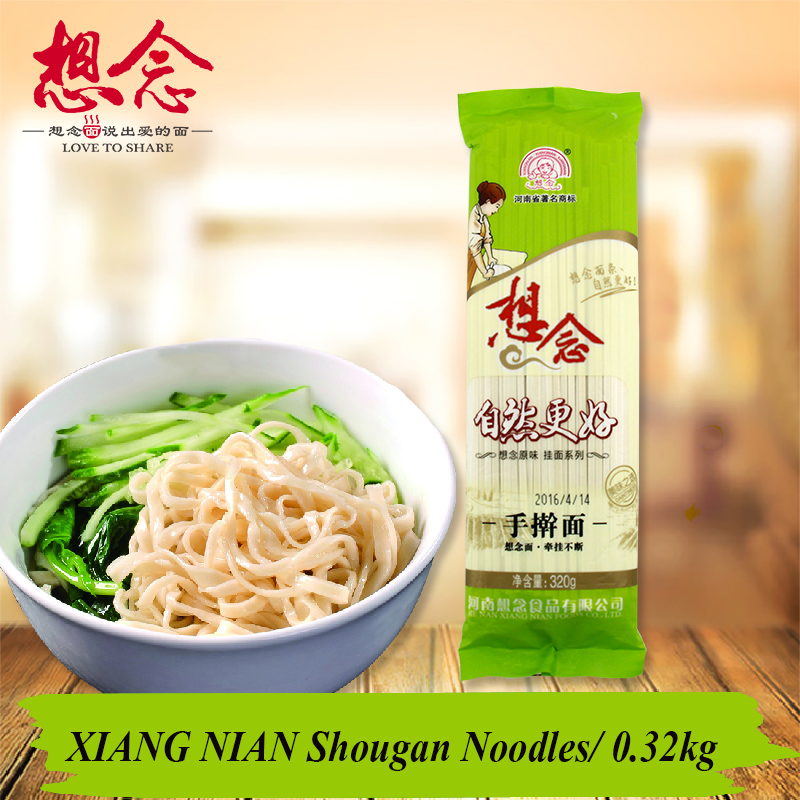 320g Shougan Dry Noodles Healthy Chinese Style Food Nutritious Dried Noodles Lo Mein Easy to Cook Hot Sale Free Drop Shipping(China (Mainland))