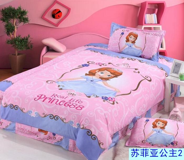 Princess Sofia Bedding Set
