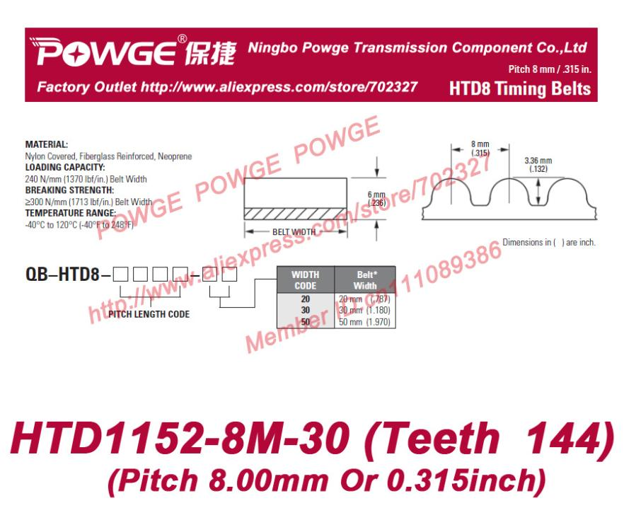 HTD 8M High Torque HTD1152-8M rubber timing belt 1152 8M 30 teeth 144 width 30mm length 1152mm HTD1152-8M-30 Arc teeth HTD8M