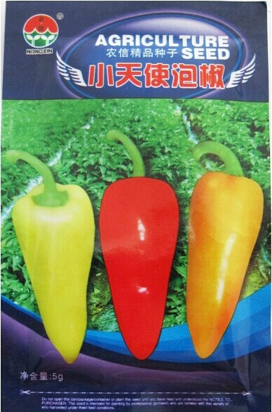 Sichuan Red Pickled Chili Seeds, 1 Original Pack, Approx 200 Seeds / Pack, Heirloom Hot Pepper Seeds(China (Mainland))