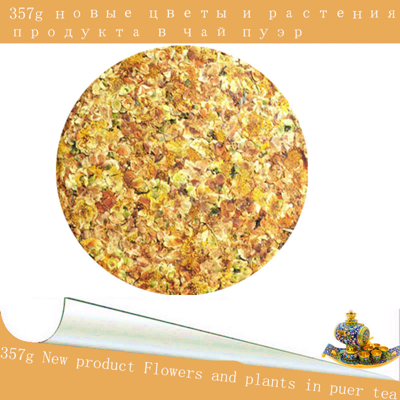 Chinese 357g New product Flowers and plants in puer tea Snow mountain ancient tree sweet honey