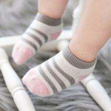 KIDS BASIC Newborn Babies Boat Socks Stripped Cotton Summer Children Socks New for Summer Spring Fall(China (Mainland))