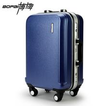 20 polegadas chariot valise de haute qualité bagages à roulettes 35L grande capacité maleta viaje pas cher voyage valise(China (Mainland))