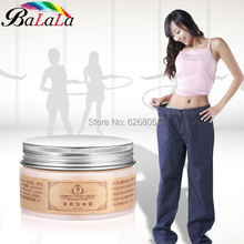 Slimming creams Chinese herbal losing weight fat burning 100g bottle free shipping slimming gel