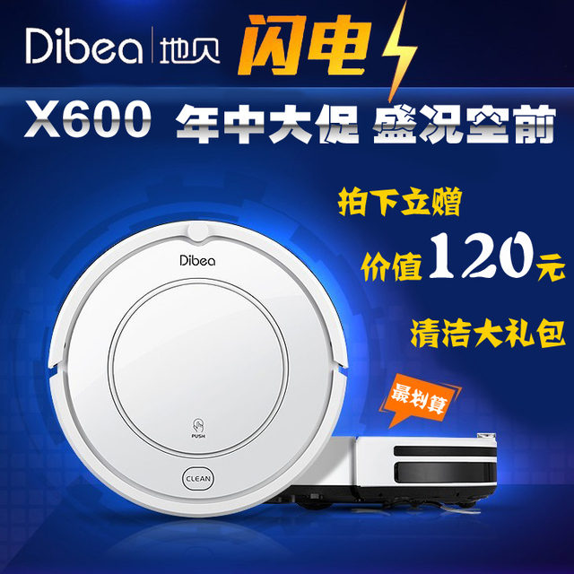 best vacuum Sallei x500 x600 household fully-automatic ultra-thin intelligent vacuum cleaner robot