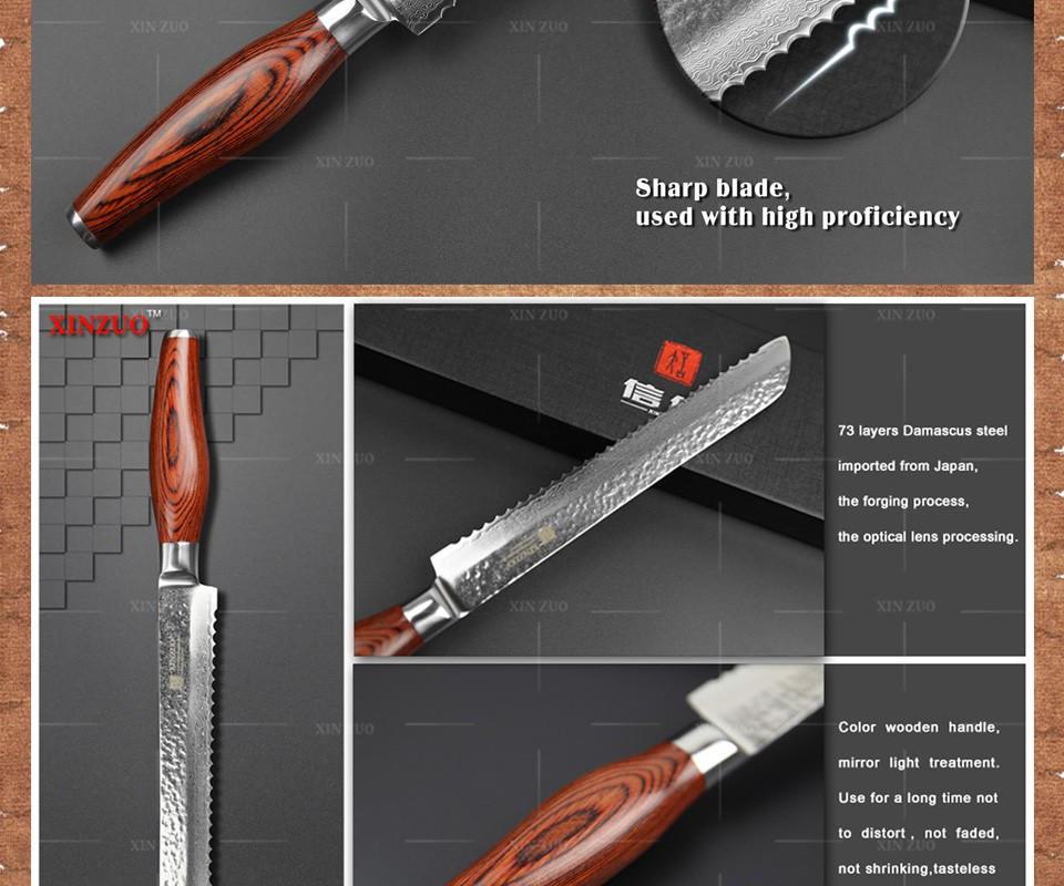"Buy 8"" inches bread knife high quality cake knife 73 layers Japanese Damascus steel kitchen knife Color wood handle free shipping cheap"