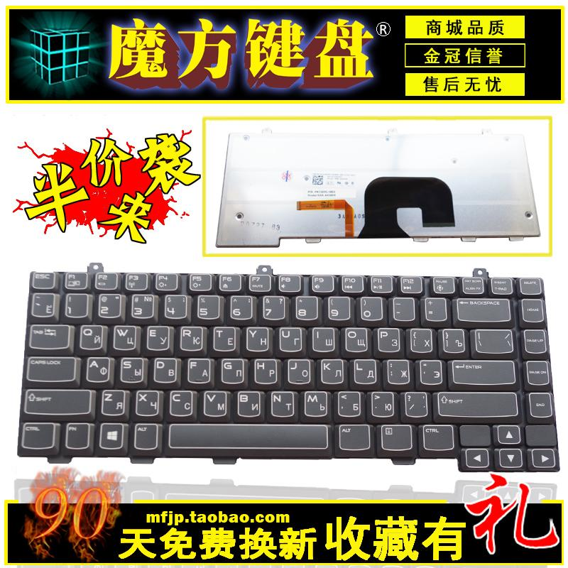 RU Russian FOR DELL FOR Alienware M14X M15X R1 R2 R3 R4 laptop keyboard<br><br>Aliexpress