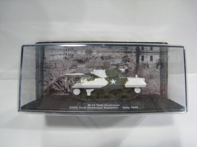 IXO 1/72 us M10 tank destroyer alloy tank model<br><br>Aliexpress