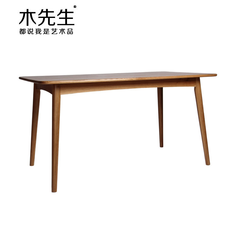 Wood Tables Solid Wood Dining Table Six Combinations Of Simple Modern
